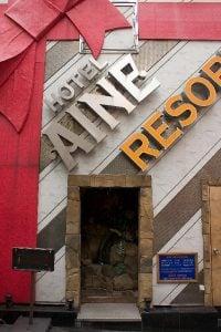 Hotel Aine