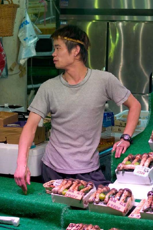 Ameyoko-cho Vendor