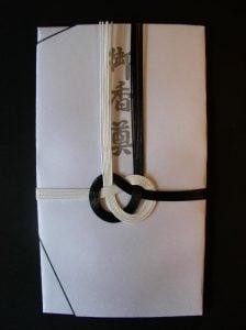 Funeral envelope