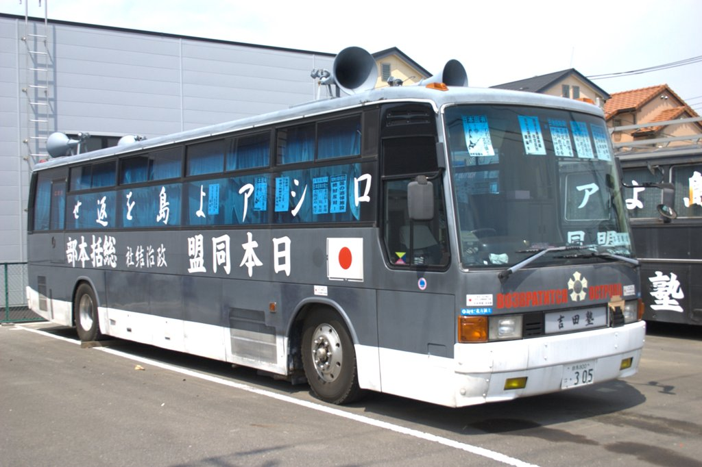 Uyoku (Right-winger) Bus