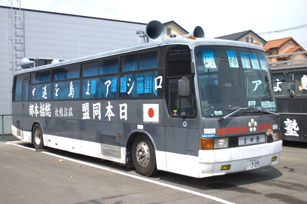 Uyoku buses