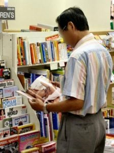 Porn Reader