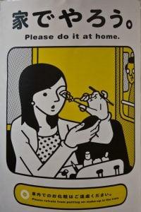 No Makeup Sign
