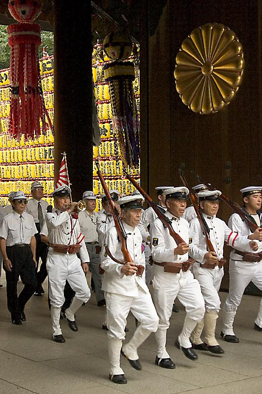 Old soldiers at Yasukuni Shrine