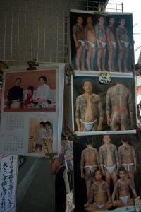 Yakuza calendars