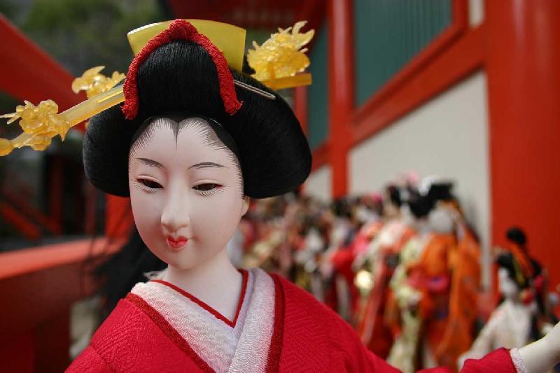 Hina Doll at Awashima-jinja
