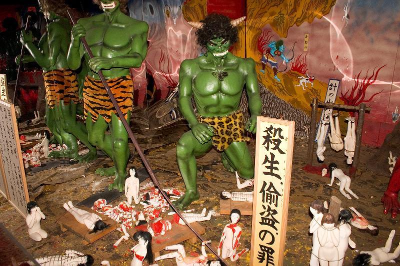gokurakuen-1