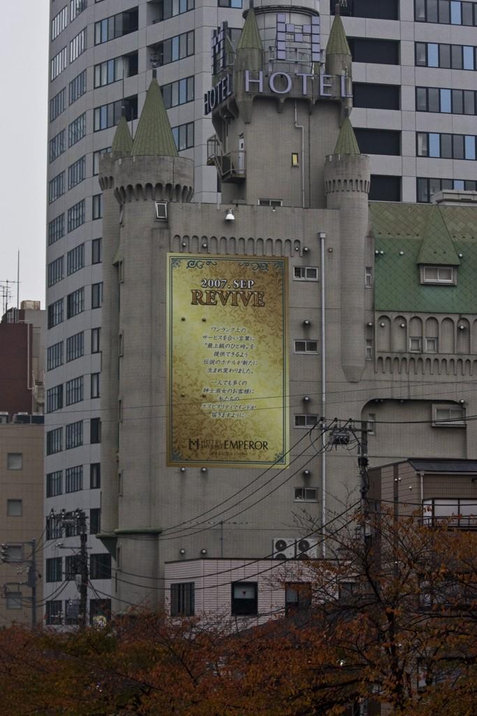 The Meguro Emperor Love Hotel