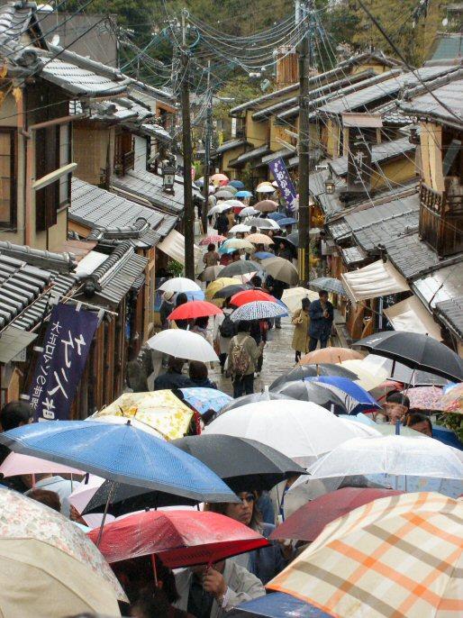 higashiyamaumbrellas