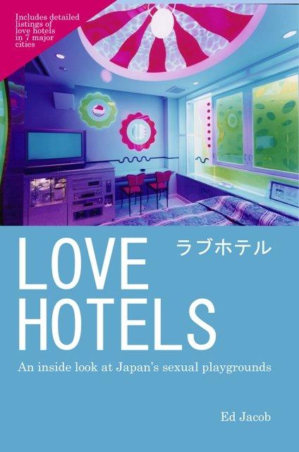 love-hotel-cover