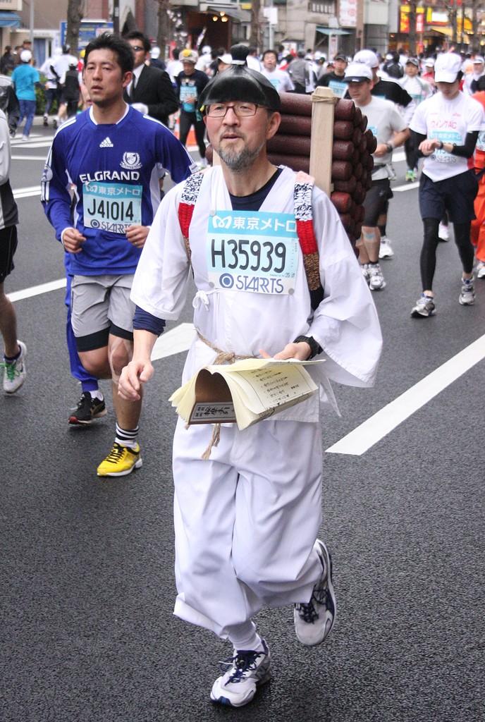 marathon-ninomiya