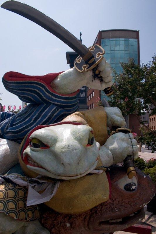 matsumoto-frog
