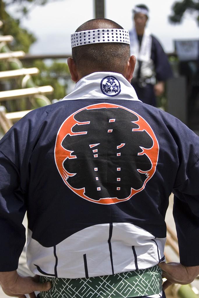 takao-fireman