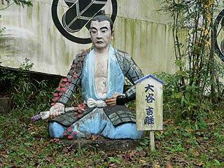 sekigaharawarworld1