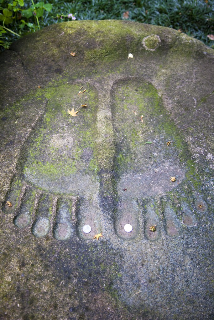 kuhonbutsu feet