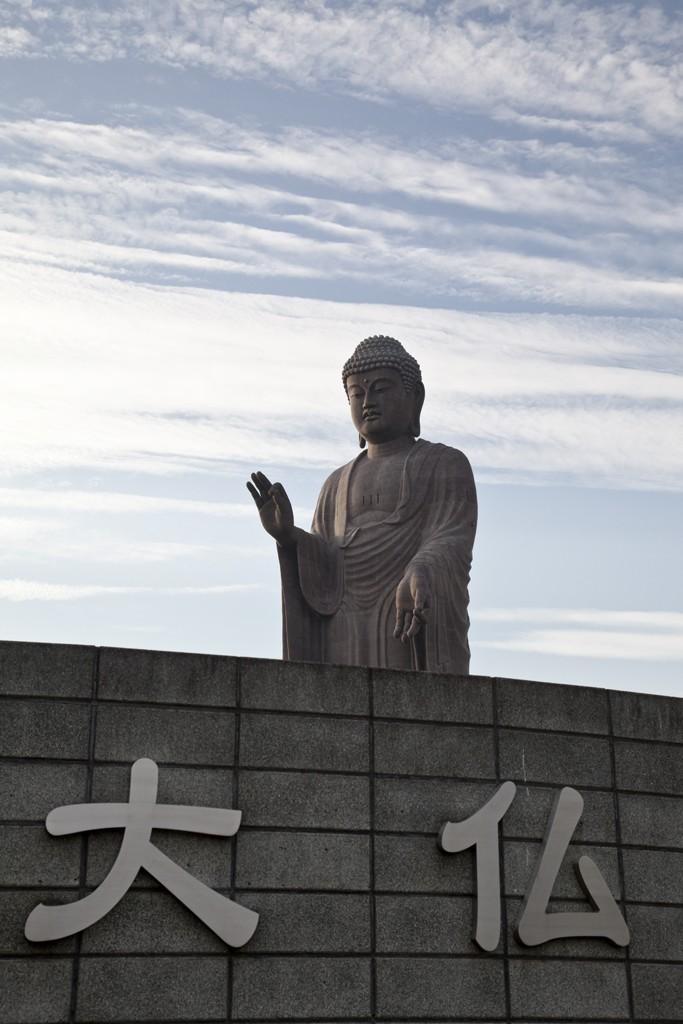 ushiku19
