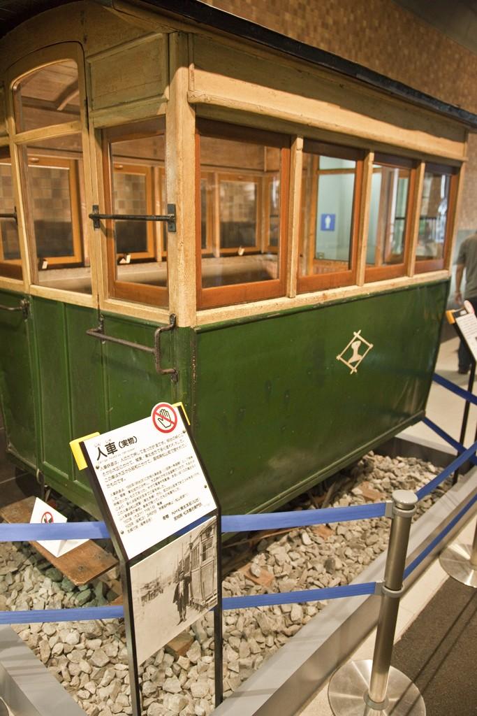 transport museum1