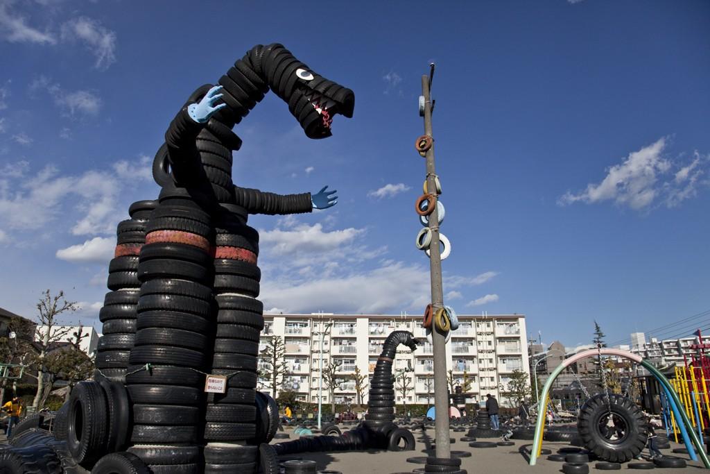 The Tire Park
