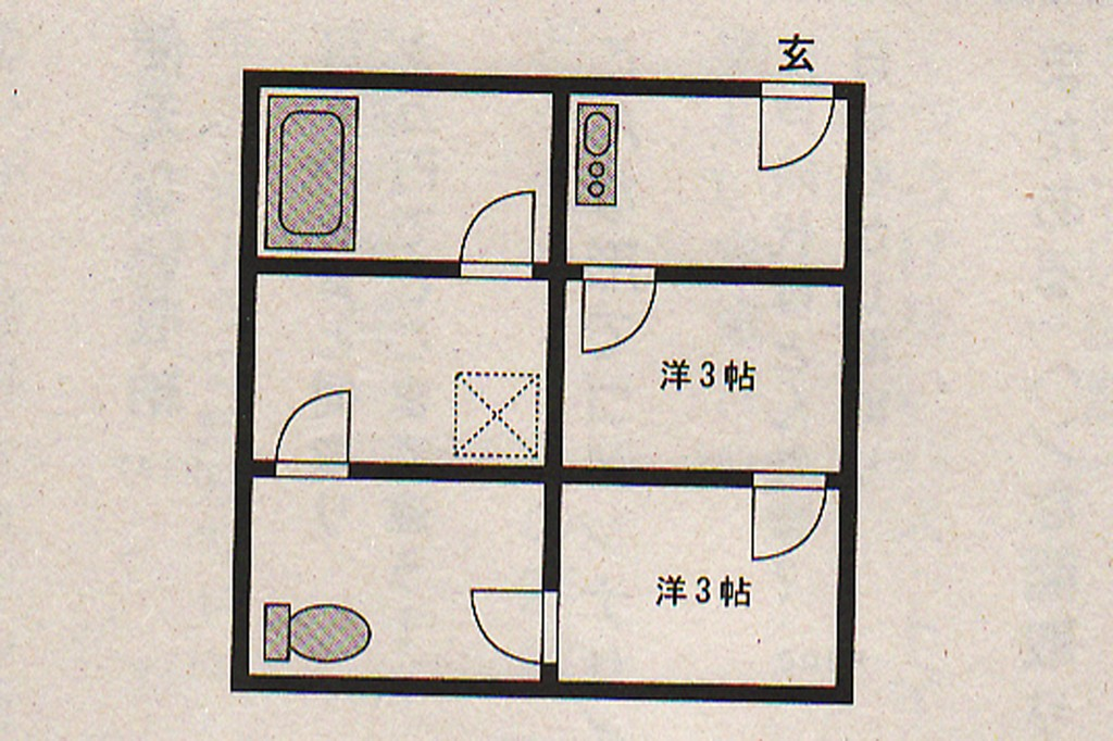 Inspirational This is a six room apartment but the rooms are only three tatami mats each one tatami mat is just under two meters x one meter and you have to go