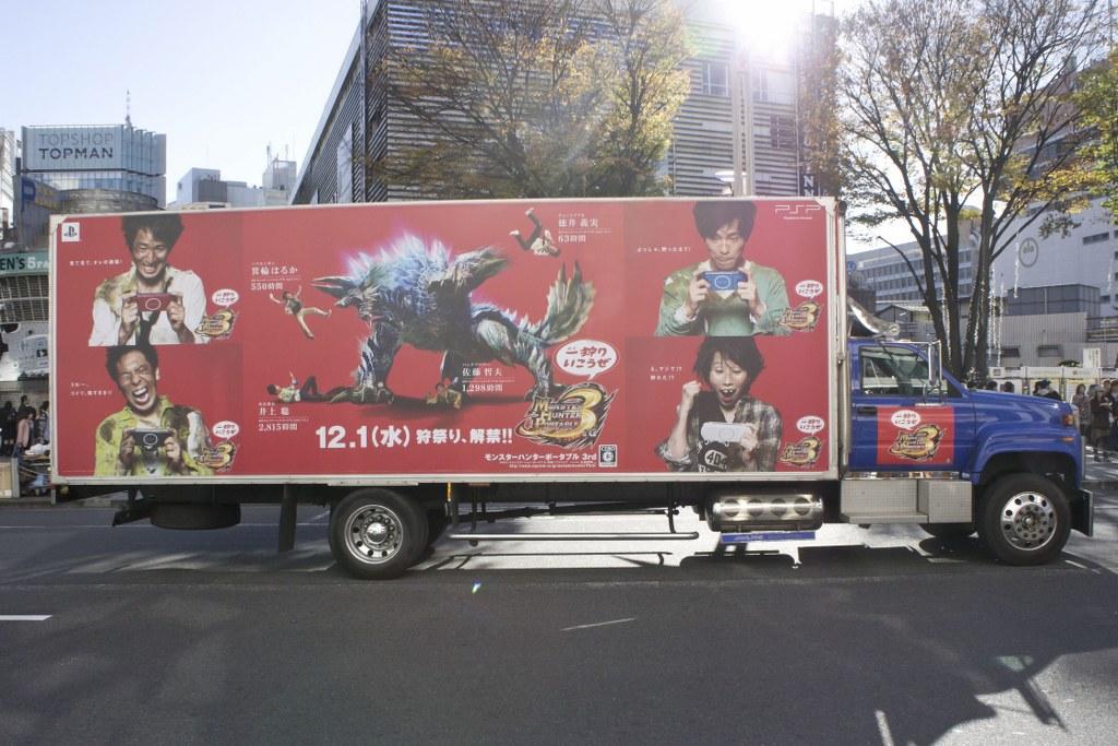 Sign Trucks
