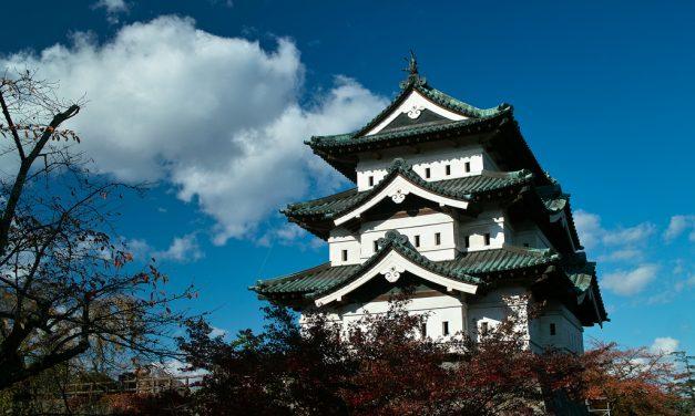 Hirosaki, Aomori, and the Tsugaru Region