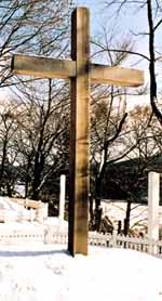 Grave of Christ Japan